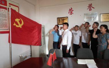 七一建党节,蒙鑫伊族形式多样的活动!!!
